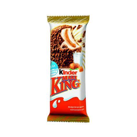 Kinder Maxi King 1 copë    Spar