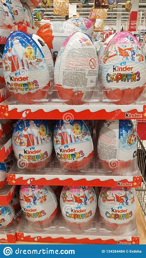 Kinder Surprise Chocolate Eggs In A Supermarket Editorial ...