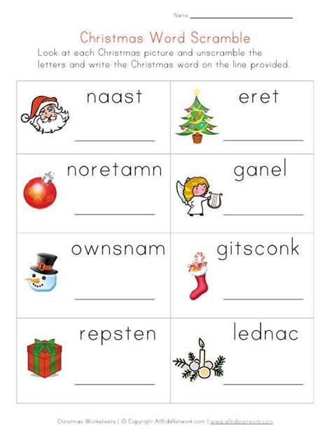Kindergarten Christmas printable | Christmas worksheets ...