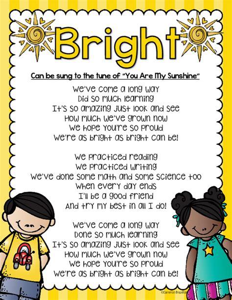 Kindergarten Graduation Poem or Song Lyrics by Cameron ...