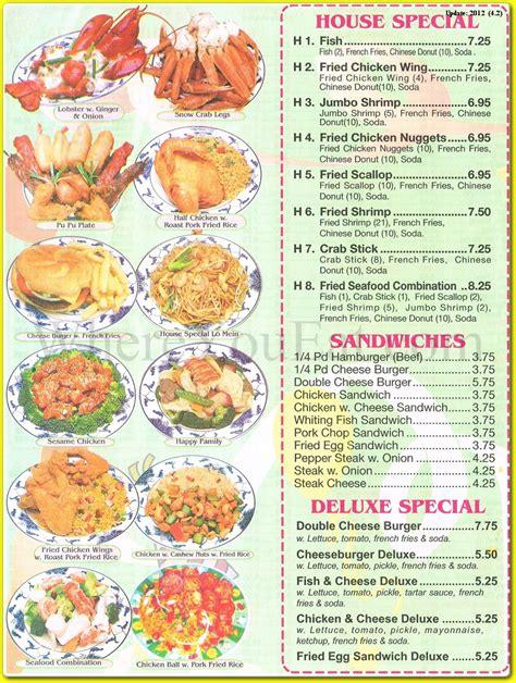 Kingdom Food Chinese Restaurant in Williamsburg, Brooklyn ...