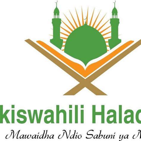 Kiswahili Halaqah   YouTube