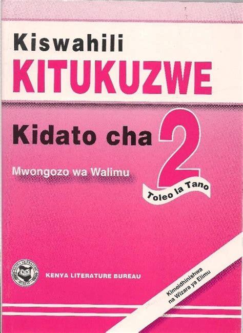 Kiswahili Kidato Cha 2 Mwalimu | Text Book Centre