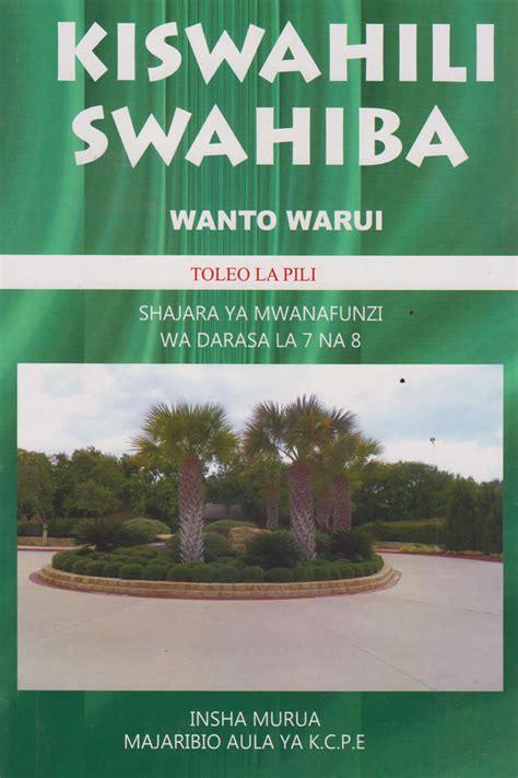 Kiswahili Swahiba Toleo la pili | Text Book Centre