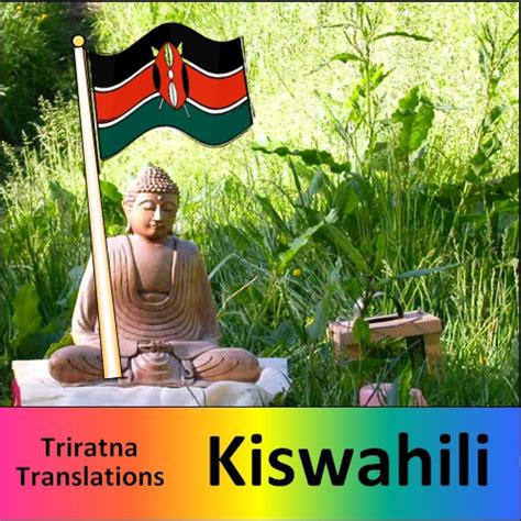 Kiswahili | The Buddhist Centre