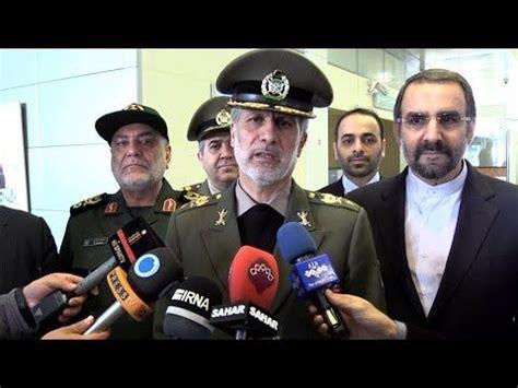 KLOCTOMANEO: Ministro de Defensa de Irán inicia visita ...
