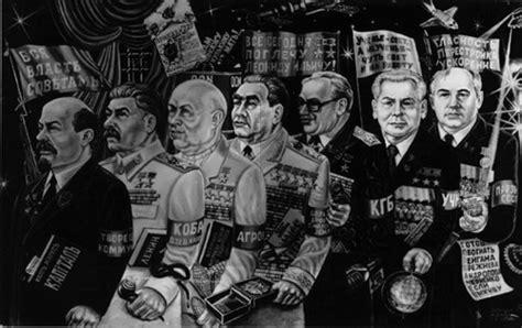 Konstantin Chernenko – Soviet leader   Russian Personalities