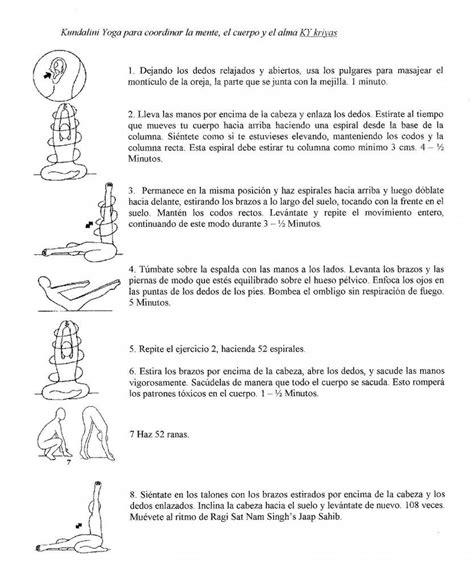 KRIYA PARA COORDINAR CUERPO,MENTE Y ALMA   Kundalini Yoga ...