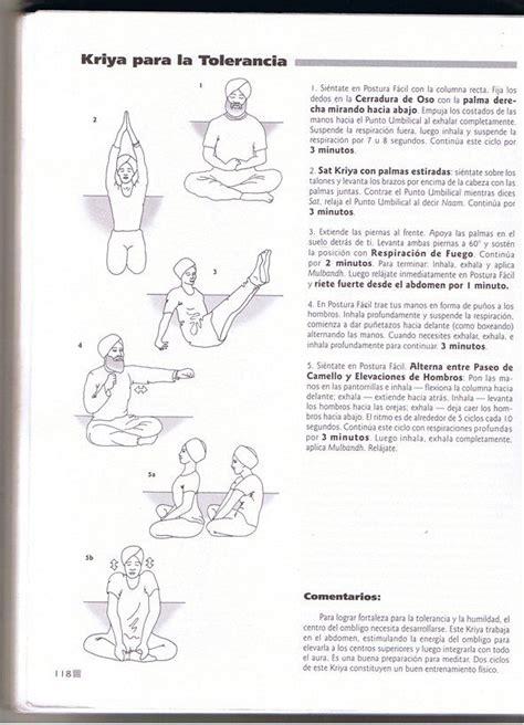 Kriya para la Tolerancia – yogasomostodos   kundalini ...