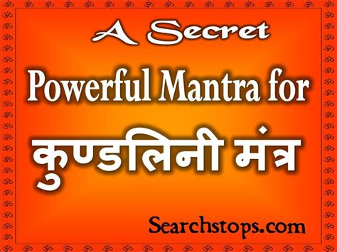 Kundalini Awakening Mantra   Powerful Kundalini Mantra ...