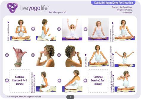 Kundalini Yoga Beginners Complete Set   Live Yoga Life