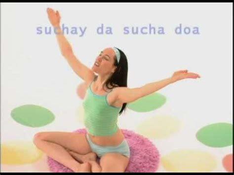 Kundalini Yoga Mantra   YouTube
