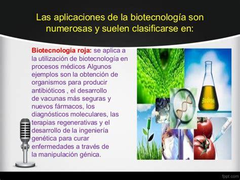 La biotecnologia