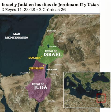 La Casa de Judá, la Casa de Israel y nuestro árbol genealógico