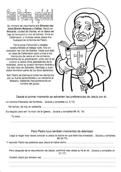 La Catequesis  El blog de Sandra : Recursos Catequesis San ...