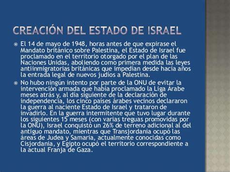 La creación del estado de israel.pptx. alejandro osvaldo ...