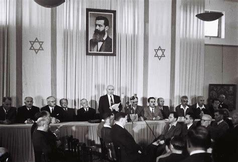 La creación del Estado de Israel   Revista El Medio