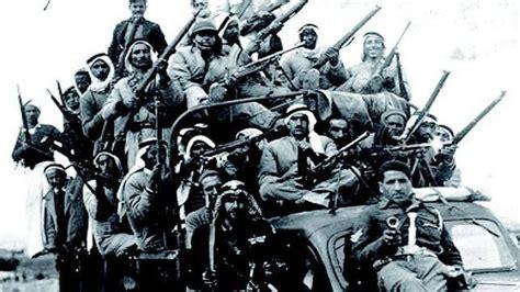La creación del estado judío, origen de la primera guerra ...