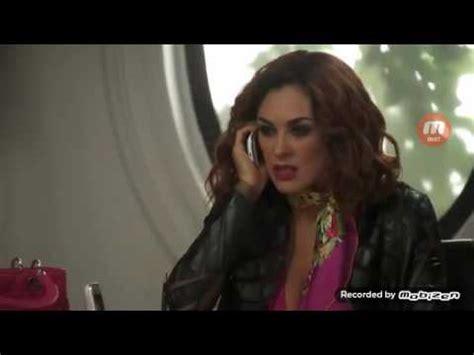 La Doña segunda temporada   YouTube