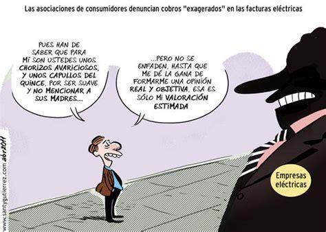 La facturación por consumo estimado en España. | Noticias ...