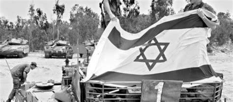 La formación del Estado de Israel