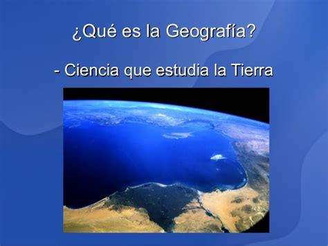 LA GEOGRAFÍA Y EL SISTEMA SOLAR