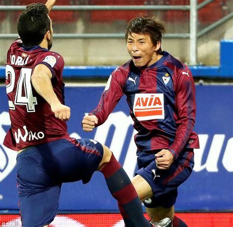 La Liga round up: Takashi Inui at the double for Eibar ...