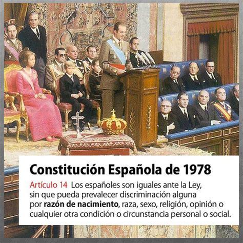 LA MINA .... 4º de PRIMARIA: PUZZLE DE LA CONSTITUCIÓN ...