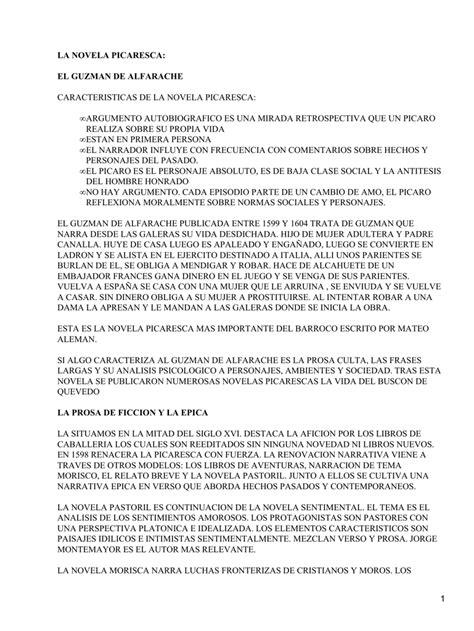 LA NOVELA PICARESCA: EL GUZMAN DE ALFARACHE ...