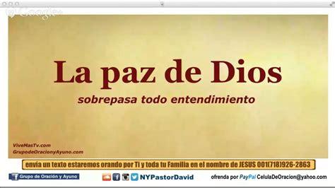 La Paz de Dios + Mensaje de Sabiduría   YouTube