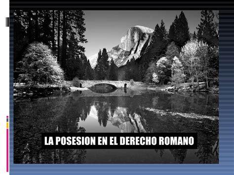 La Possessio en el Derecho Romano