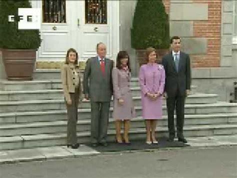La presidenta de Argentina visita oficialmente España por ...