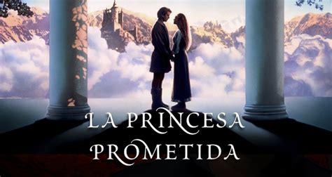 La princesa prometida   Crítica especial cine de los 80 ...