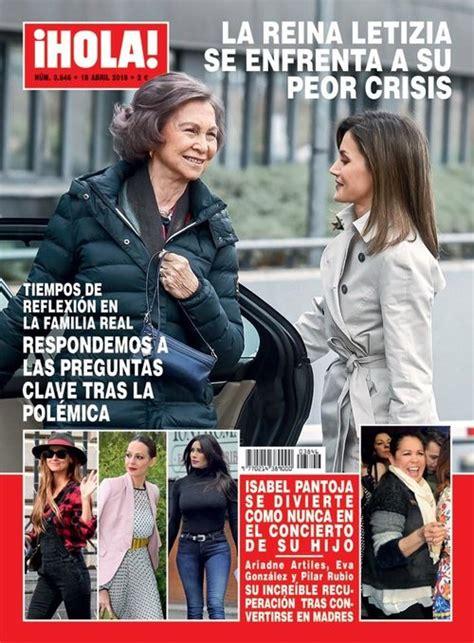 La reconciliación de Doña Sofía y la Reina Letizia en ...