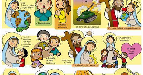 LA SALVE | Dios te salve, Educación religiosa católica ...