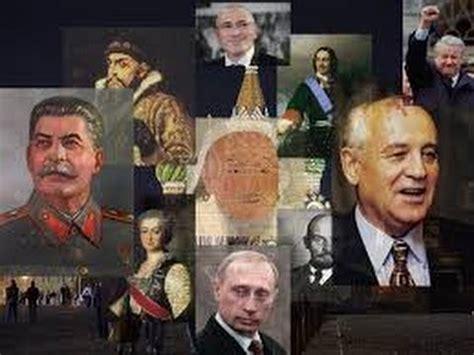 La storia della Russia e dell'URSS  spiegata in 5 minuti