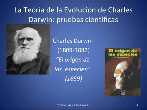 La Teoría de la Evolución de Charles Darwin: pruebas ...