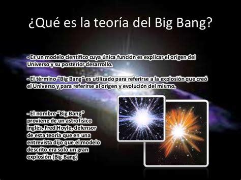 La teoría del big bang
