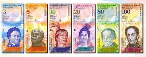 La trampa monetaria venezolana | Análisis Libre Internacional