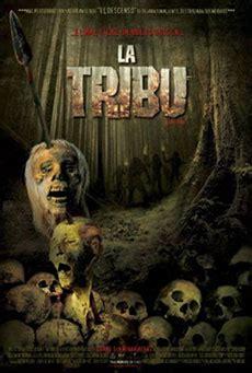 La tribu  2009    El Séptimo Arte