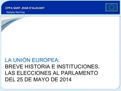 LA UNIÓN EUROPEA Resumen 2014