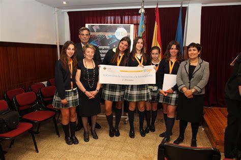 La Universidad CEU Cardenal Herrera entrega los Premios ...