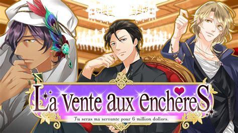 La vente aux enchères Japanese Otome Anime game   YouTube