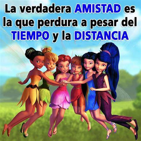 La verdadera amistad es la que perdura a pesar del tiempo ...