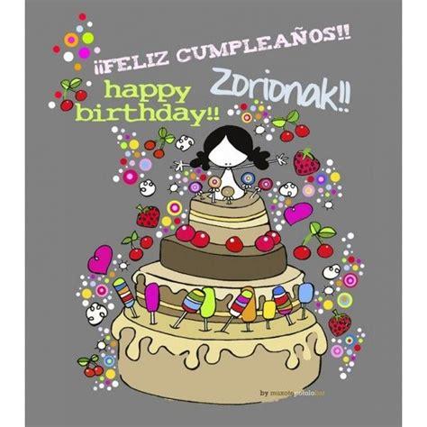 Lámina  Zorionak  | Feliz cumpleaños, Frases de feliz ...