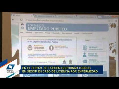 Lanzan un portal web para el empleado público   Gobierno ...