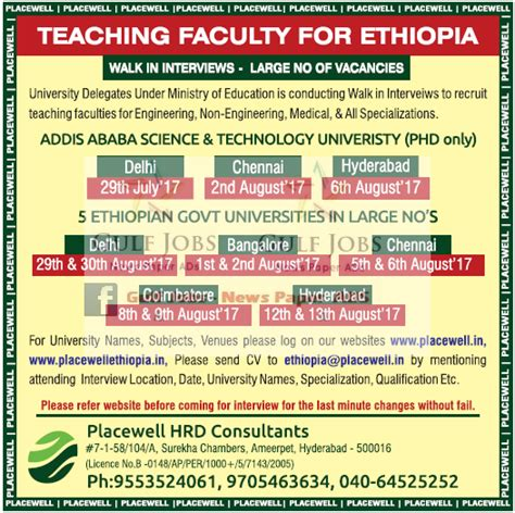 Large Job vacancies in Ethiopia   Gulf Jobs for Malayalees