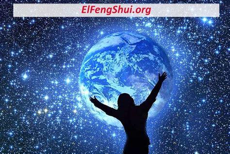 Las 12 Leyes Espirituales Del Universo  Y lo que ...
