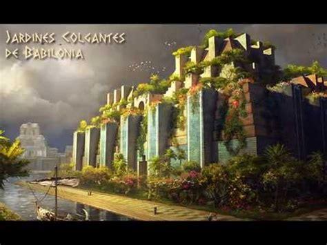 Las 7 maravillas del mundo antiguo   YouTube