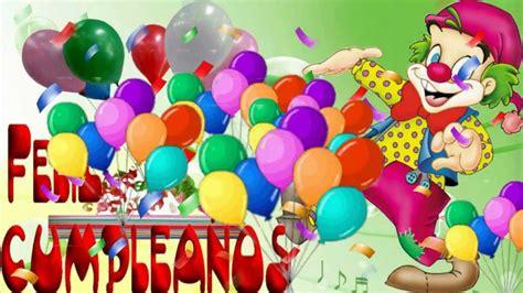 LAS MAÑANITAS CON LAS ARDILLITAS HAPPY BIRTHDAY ...